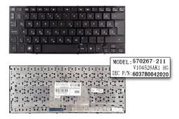 HP Mini 2150, 5101, 5102, 5103 gyári új magyar laptop billentyűzet (SPS 578364-211)