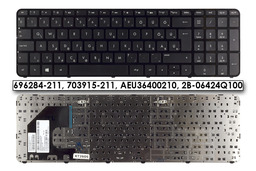HP Pavilion 15, 15T, Sleekbook 15 gyári új magyar fekete laptop billentyűzet, (696284-211, 701684-211)