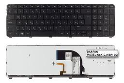 HP Pavilion DV7-7000, DV7-7100 gyári új magyar háttér-világításos laptop billentyűzet (639396-211)