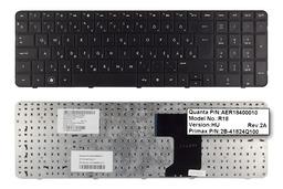 HP Pavilion G7-1000, G7-1100, G7-1200 gyári új magyar laptop billentyűzet (R18, SPS 646568-211)