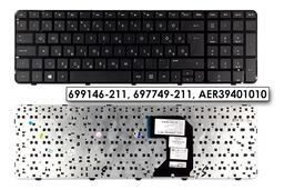 HP Pavilion G7-2000, G7-2100, G7-2200, G7-2300 gyári új magyar laptop billentyűzet (699146-211, 697749-211)
