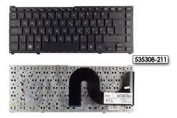 HP ProBook 4310, 4311 gyári új magyar laptop billentyűzet (535308-211)