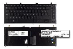 HP ProBook 4320s, 4321s, 4325s, 4326s, 4420s, 4421s, 4425s gyári új magyar laptop billentyűzet (599572-211)