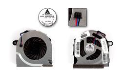 HP ProBook 4320s, 4420s gyári új laptop hűtő ventilátor (SPS 599544-001)