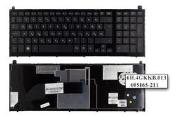 HP Probook 4520s gyári új magyar laptop billentyűzet (598691-211)