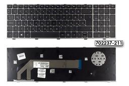 HP Probook 4540s, 4545s gyári új magyar laptop billentyűzet, kerettel (702237-211)