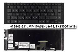 HP ProBook 5320m használt magyar laptop billentyűzet (SPS 618843-211)