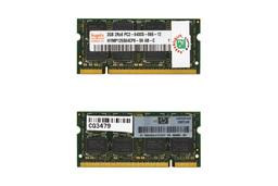 Hynix 2GB DDR2 800MHz használt memória HP laptopokhoz