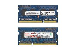 Hynix 2GB DDR3 1066MHz használt memória Lenovo laptopokhoz (FRU 55Y3713)