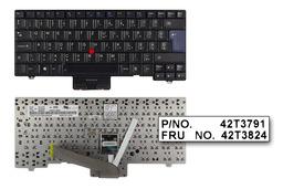 Lenovo ThinkPad SL300, SL400, SL500 gyári új magyar laptop billentyűzet (42T3824)