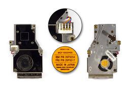 IBM ThinkPad T20, T21, T22 használt laptop hűtő ventilátor (26P9317, 26P9254)