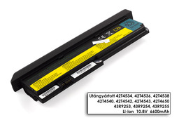 Lenovo ThinkPad X200s laptop akkumulátor, új, gyárival megegyező minőségű helyettesítő, 9 cellás (6600-7800mAh)