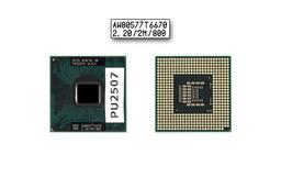 Intel Core 2 Duo T6670 2200MHz használt laptop CPU (SLGLK)