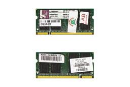 Kingston 2GB DDR2 800MHz használt memória HP laptopokhoz