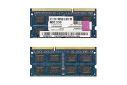 Kingston 2GB DDR3 1333MHz használt memória Acer laptopokhoz