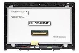 Lenovo Flex 3-14 gyári új fényes 14.0'' HD (1366x768) eDP laptop Slim kijelző modul (B140XTN03.3 H/W:7A F/W:1, FRU: 5D10H91421)