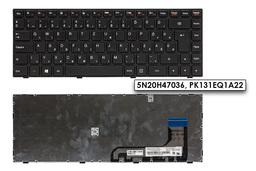Lenovo IdeaPad 100-14IBY gyári új magyar fekete laptop billentyűzet (5N20H47036)