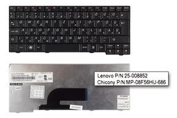 Lenovo IdeaPad S10-2, S11 gyári új magyar fekete laptop billentyűzet (25-008852)