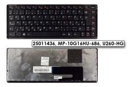 Lenovo IdeaPad U260 gyári új magyar fekete laptop billentyűzet (25011436)
