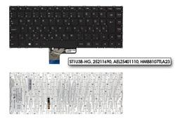 Lenovo IdeaPad U330, U430 gyári új magyar háttér-világításos laptop billentyűzet (ST1U3B-HG, 25211690)