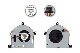 Lenovo IdeaPad U510 gyári új laptop hűtő ventilátor (EG50060S1-C070-S99)