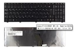 Lenovo IdeaPad U550 gyári új magyar laptop billentyűzet (25-009403)