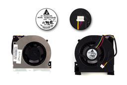 Lenovo IdeaPad Y510, Y510A, Y530 gyári új laptop hűtő ventilátor (KDB0705HB)