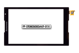 Érintő panel, touchscreen Lenovo TAB S8-50F tablethez (FP-ST080SI000AKF-01X)