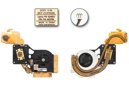 Lenovo ThinkPad R500 használt laptop komplett hűtés (42X4910, 44C0799, MCF-223PAM05)