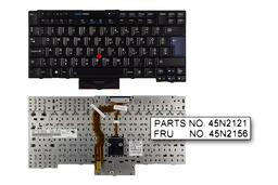 Lenovo ThinkPad T410 fekete magyar laptop billentyűzet