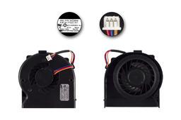 Lenovo ThinkPad X201 gyári új laptop hűtő ventilátor (44C9549)