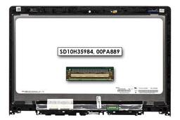 Lenovo Yoga 700-14ISK gyári új fényes 14.0'' FHD (1920x1080) eDP IPS laptop Slim kijelző modul (N140HCE-EAA Rev C2, NV140FHM-N43, FRU: 5D10H35588)