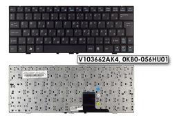 Medion Akoya E1217, E1222 gyári új magyar laptop billentyűzet, V103662AK4
