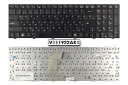 MSI CR620, CR630 használt magyar laptop billentyűzet, V111922AK1