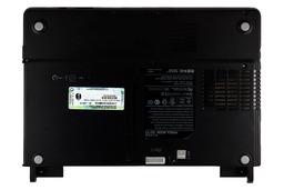 MSI Megabook S270 laptophoz használt alsó fedél (307-1013-140)