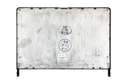 MSI Megabook S270 laptophoz használt LCD hátlap (12.1 inch) (E23-1006052-CB6)