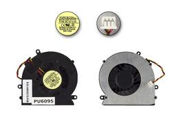 MSI PR400, PR320 használt laptop hűtő ventilátor, E33-0900212-F05