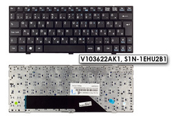 MSI Wind U135, U160 gyári új magyar fekete laptop billentyűzet (V103622AK1)