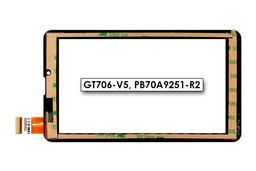 Érintő panel, touchscreen Navon Platinum Explorer 7 tablethez (GT706-V5, PB70A9251-R2)