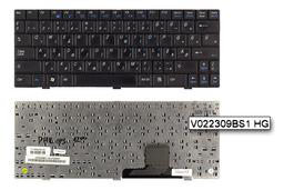 Philips Freevents 11NB5901, X60, X66, X67 használt magyar laptop billentyűzet (V022309BS1 HG)