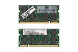 Qimonda 1GB DDR2 667MHz használt laptop memória HP laptopokhoz (SPS: 395318-432)