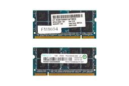 Ramaxel 1GB DDR2 667MHz használt laptop memória HP-Compaq laptopokhoz