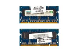 Ramaxel 512MB DDR2 667MHz használt memória HP laptopokhoz