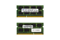 2GB DDR3 1066MHz használt laptop memória