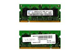 Samsung 512MB DDR2 533MHz használt memória HP laptopokhoz