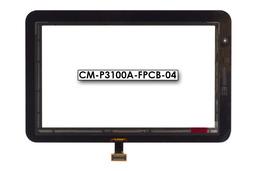 Érintő panel, touchscreen (piros) Samsung Galaxy Tab 2 (GT-P3110) tablethez (CM-P3100A-FPCB-04)