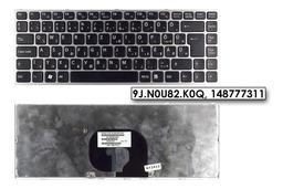 SONY Vaio VPC-Y11 gyári új magyar szürke-fekete laptop billentyűzet, 9J.N0U82.K0Q