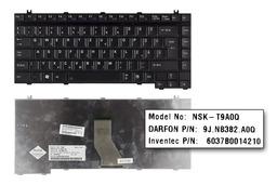 Toshiba Satellite M50 sorozat fekete magyar laptop billentyűzet