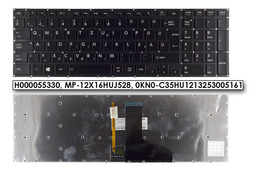 Toshiba Satellite P50-A, P55-A, P70-A, P75-A gyári új magyar háttér-világításos laptop billentyűzet (MP-12X16HUJ528)