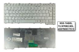 Toshiba Satellite A200, A300, M300, L300 görög használt szürke billentyűzet